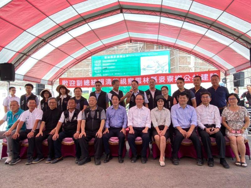 副總統賴清德參訪麥寮 視察社教園區、長照大樓