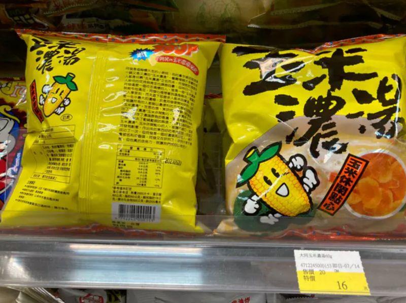 ▲零食架上擺滿了一款名叫「玉米濃湯」的零食。(圖/翻攝