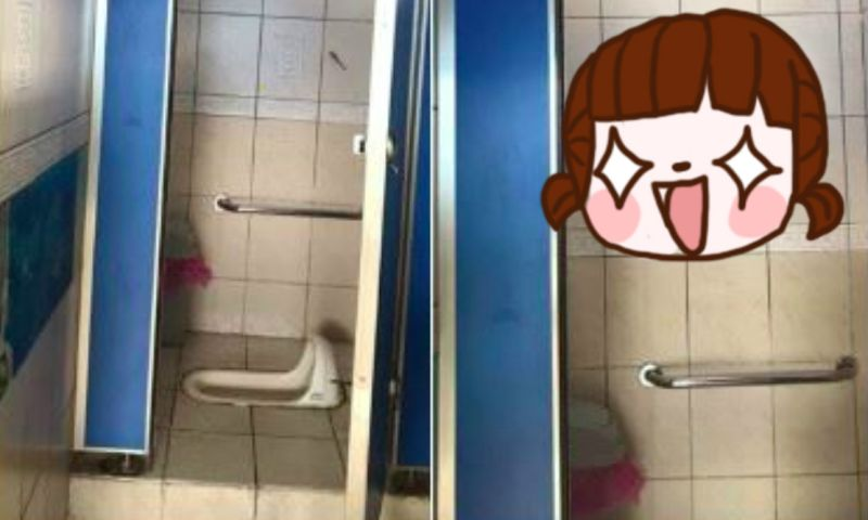 ▲網友分享去上公廁遇到豪華級設備。(圖/翻攝爆廢公社)