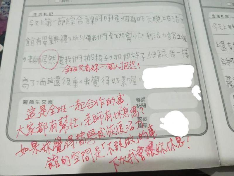 ▲小學生在日記上抱怨搬椅子太累,沒想到引來老師犀利回嗆。(圖/翻攝爆怨公社臉書)