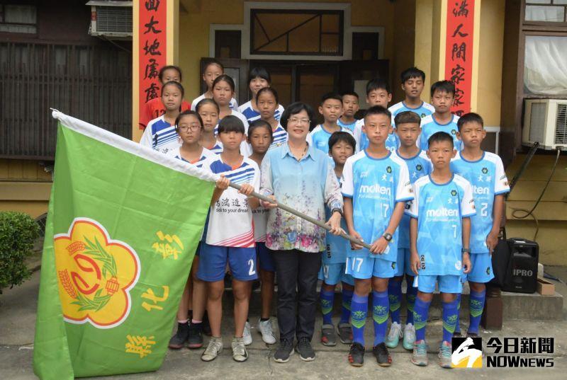 ▲彰化縣長王惠美為國小足球隊授旗。(圖/記者陳雅芳攝,2020.07.07)