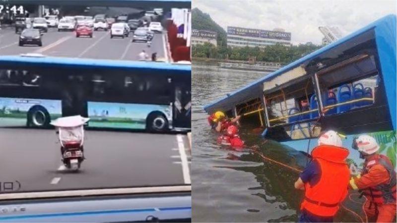 陸<b>貴州</b>公車墜湖!司機「背後動機」全曝光:害20人陪葬