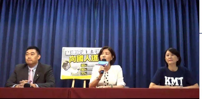 國民黨8日要求蔡英文總統道歉,呂太郎大法官應請辭下台。(圖/國民黨提供)