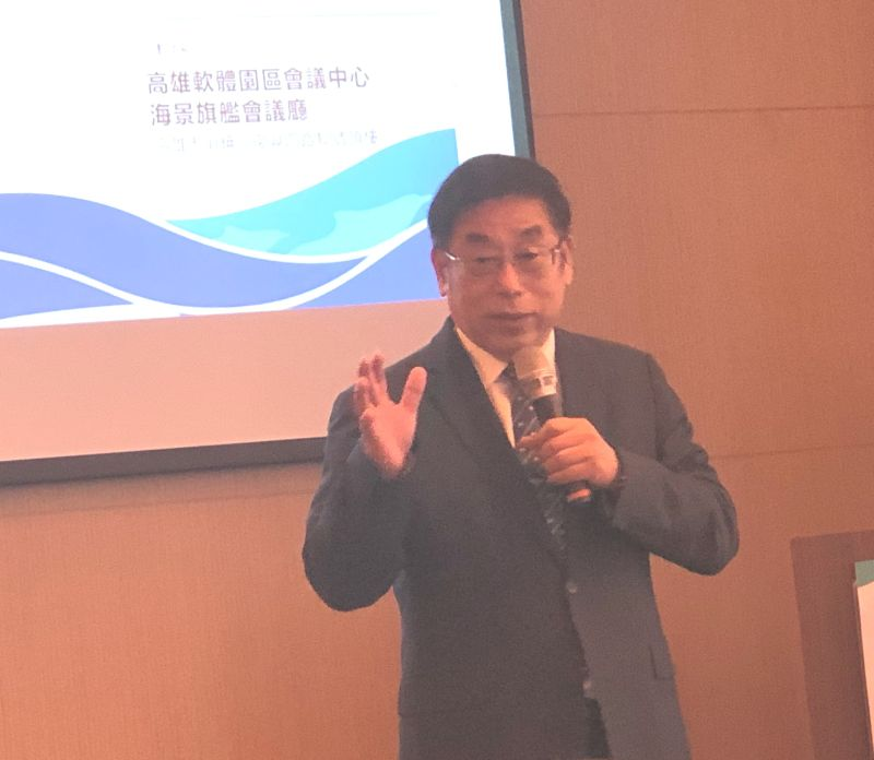 ▲海洋委員會副主任委員莊慶達在台灣海洋保育面面觀成果發表會中致詞。(圖/記者黃守作攝,2020.07.08)