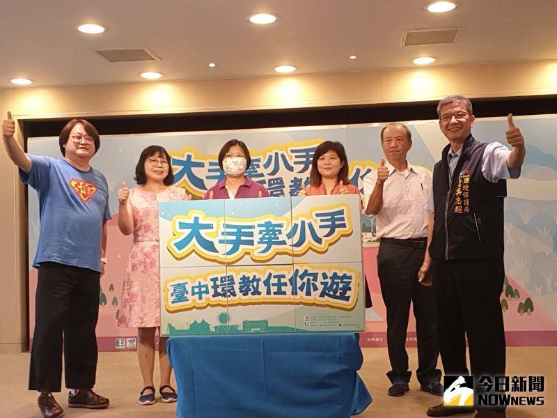 中市環教活動七月開跑 趙自強全新兒童劇壓軸演出