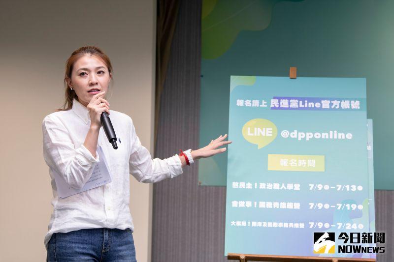 國民黨再批陳菊「案底黑漆漆」 民進黨:惡意中傷