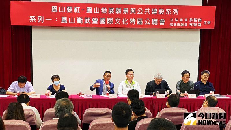 ▲曾任鳳山市長的立委許智傑表示,從高雄的角度來看鳳山算是中心帶未來成為國際文化中心指日可待。(圖/記者張文晃攝,2020.07.08)