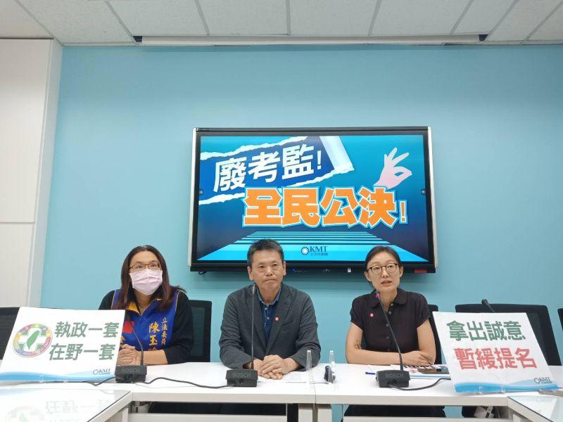 監委沒有民意壓力 林為洲:他們想找誰麻煩都可以