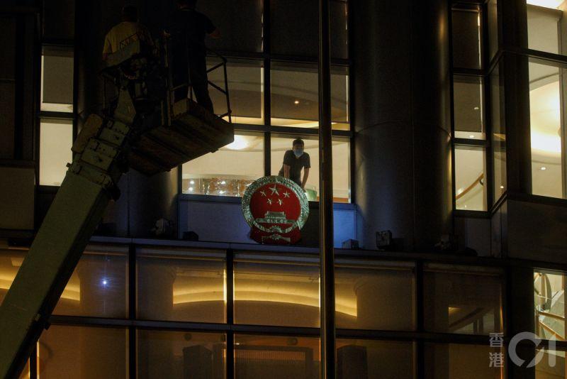 ▲香港國安公署。(圖/翻攝自《香港 01 》)