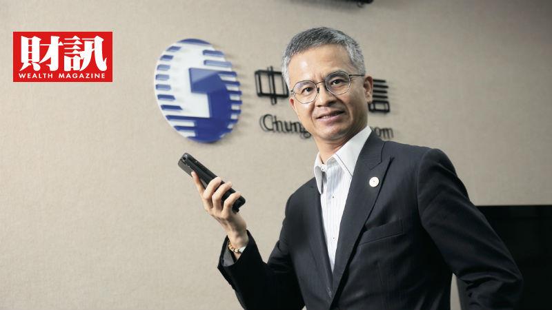 5G將開台 中華電信300億上膛  市場大哥拒當「笨水管」