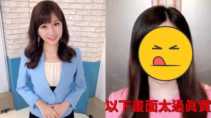 ▲蔡尚樺第一次在鏡頭前卸妝。(圖/蔡尚樺臉書)