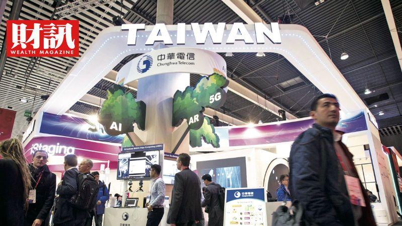 ▲中華電信在5G時代,將走結盟路線,廣招合作夥伴經營5G新業務。(圖/財訊雙週刊)
