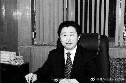 ▲(百萬庄通訊社官微/百万庄通讯社官微)