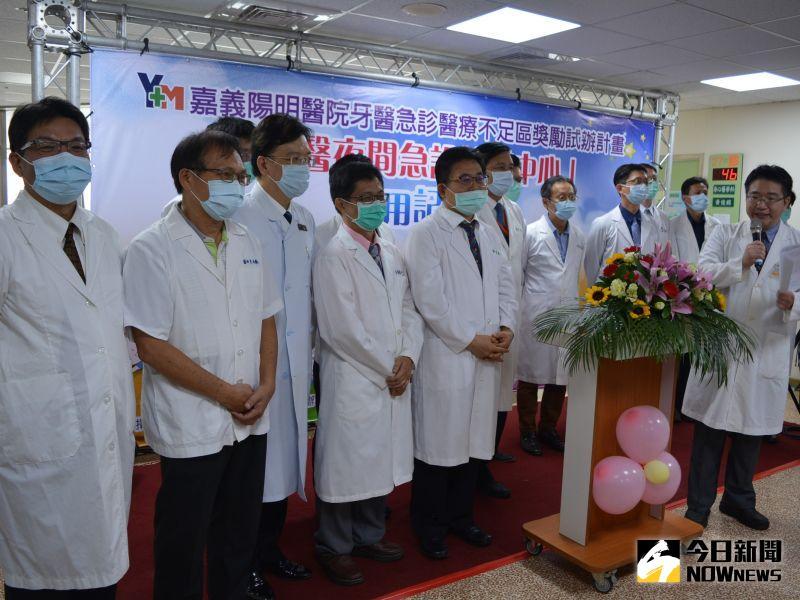▲目前執行夜間急診計畫服務的牙醫師。(圖/記者郭政隆攝影2020.7.9)