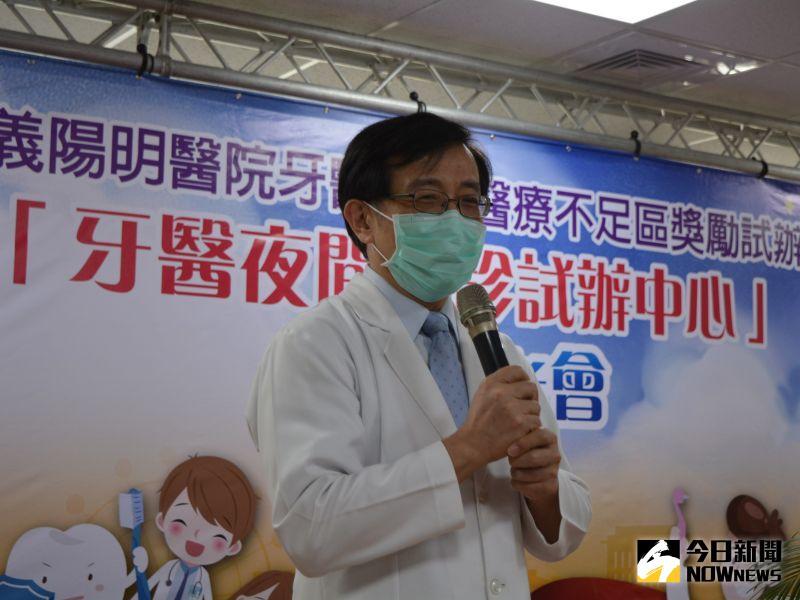 ▲陽明醫院院長謝景祥感謝各單位協助與支持。(圖/記者郭政隆攝影2020.7.9)