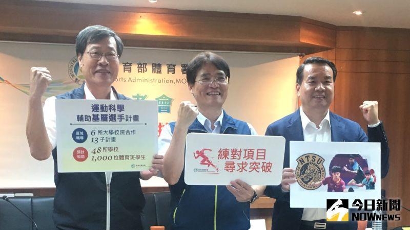 ▲體育署長高俊雄(中)、國體大校長邱炳坤(右)。(圖/鍾東穎攝 ,2020.07.09)