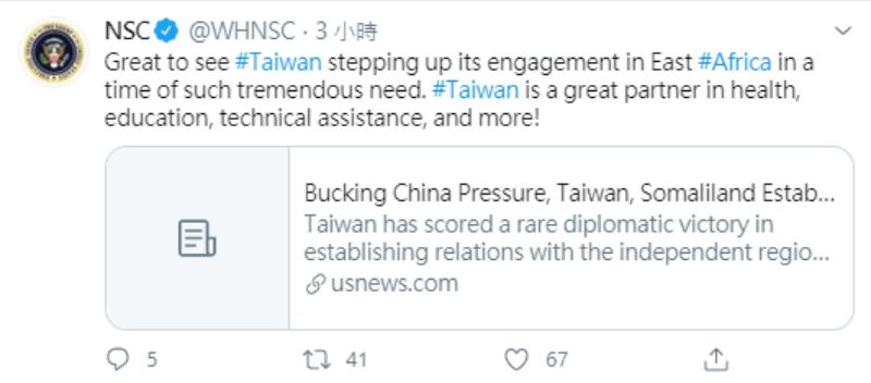 台灣與索馬利蘭互設代表處 白宮國安會推文讚賞