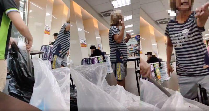 ▲一名網友在臉書社團《爆料公社》提到,去超商買冰棒消暑,意外發現冰櫃內疑有「一包垃圾」,好意提醒店員清理,一名婦人卻瞬間氣炸衝出,行為讓眾人全看傻。(圖/翻攝自爆料公社)