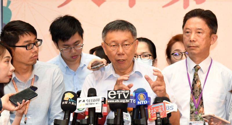 絕對比兩岸一家仇好!柯文哲宣布22日辦台北上海雙城論壇