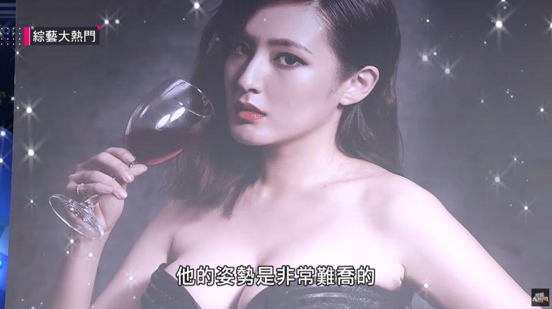 ▲何庭歡被改造成「暗黑系女王」。(圖/綜藝大熱門YouTube)