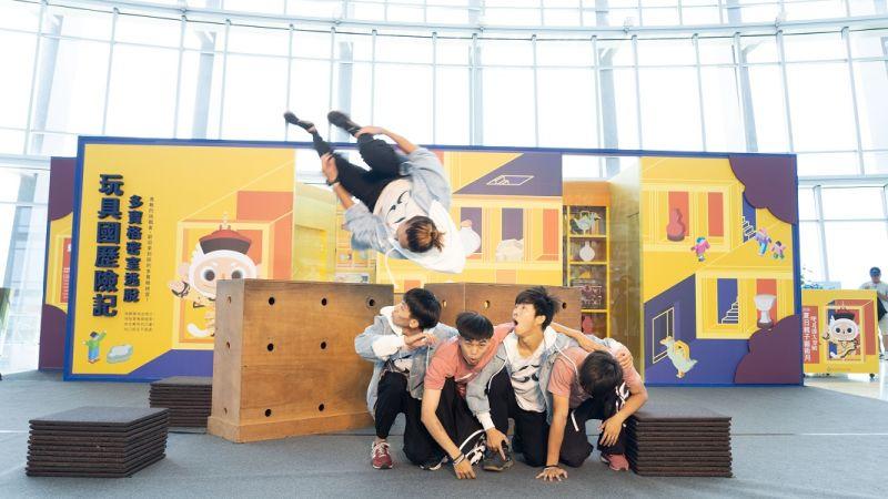 ▲故宮南院啟動藝術月開幕活動「酷跑」表演。(圖/故宮南院提供)