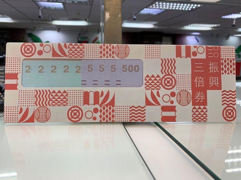 三倍券可買台鐵車票、便當 憑票根至車站商場消費85折起