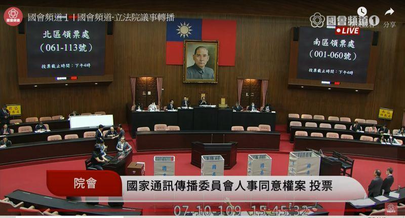 ▲立法院10日下午處理NCC人事同意權案。 (圖/翻攝立法院直播)