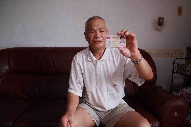 ▲A123456789(圖/記者陳志仁攝)