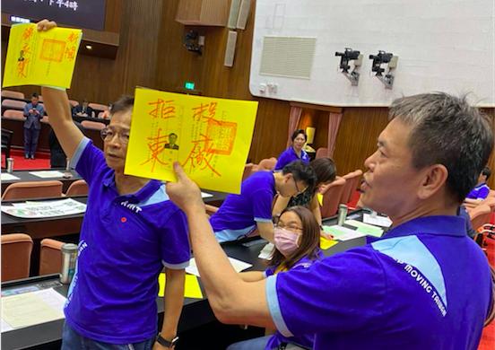 藍委在NCC人事案選票上寫字 綠批塗鴉作秀
