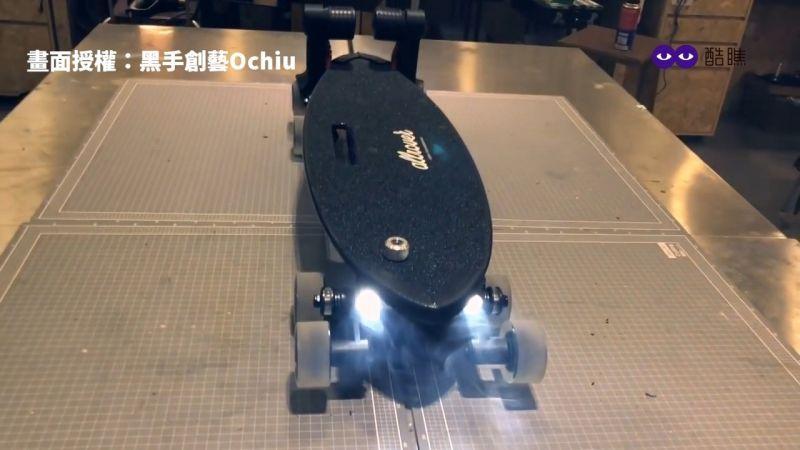 ▲完成八輪電動滑板車。(圖/黑手創藝Ochiu
