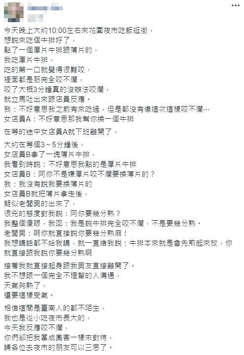 ▲陳佩琪替柯文哲最近挨轟感到不捨。(圖/翻攝自陳佩琪臉書)