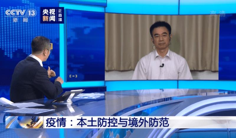 ▲中國疾控中心流行病學首席專家吳尊友 10 日在節目上表示,哈薩克的疫情比較可能仍是新冠肺炎。(圖/擷取自央視)