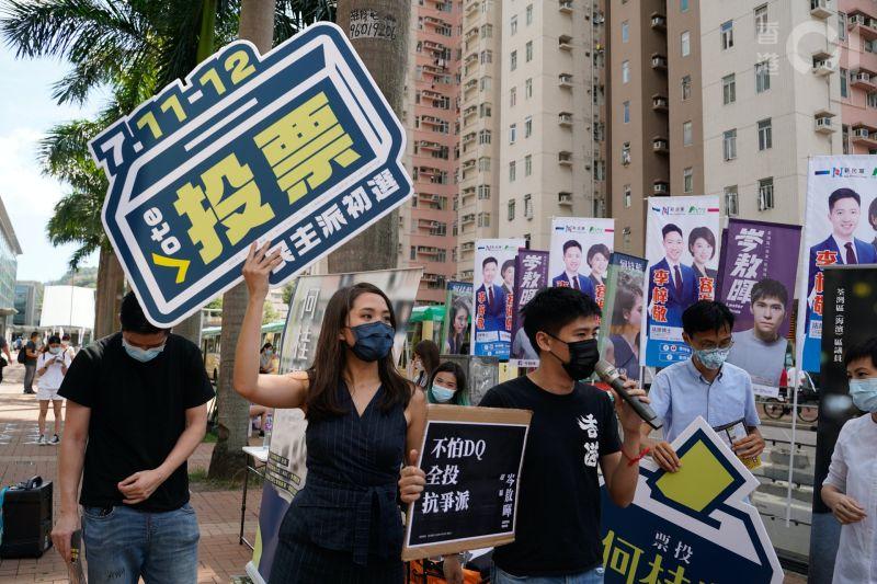 ▲香港民主派7/11、7/12舉行初選。(圖/翻攝自《香港 01 》)