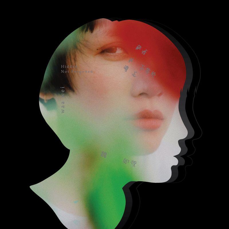 ▲魏如萱奪下年度十大專輯、單曲。(圖/好多音樂提供)