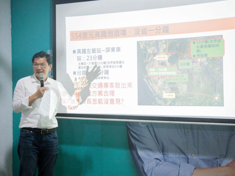南延議題 吳益政提出「高鐵延伸小港」的政見