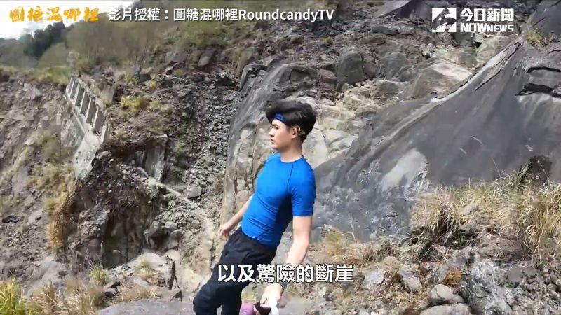 ▲「眠月線」在地震與颱風的摧殘下,山壁崩塌。(圖/圓糖混哪裡RoundcandyTV 授權)