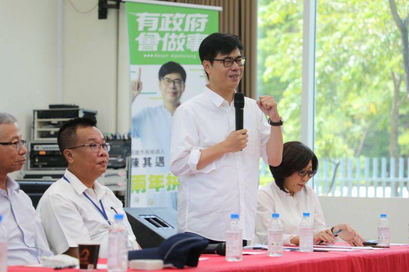 參訪<b>和發產業園區</b> 陳其邁兩大產業轉骨策略歡迎投資高雄