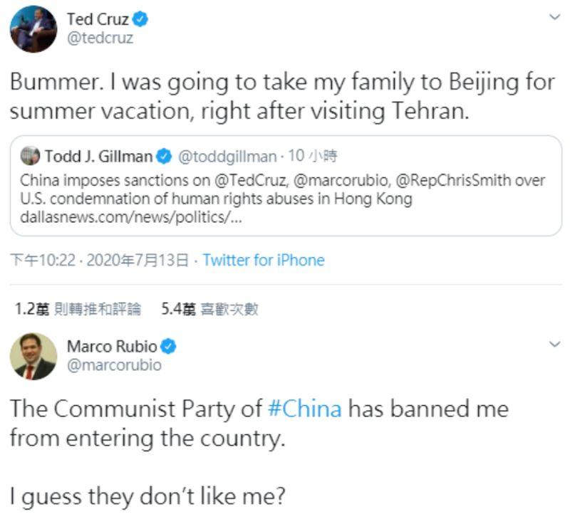 ▲在得知自己被中國制裁後,克魯茲和盧比奧接連在推特上發文自嘲。(圖/翻攝自推特)