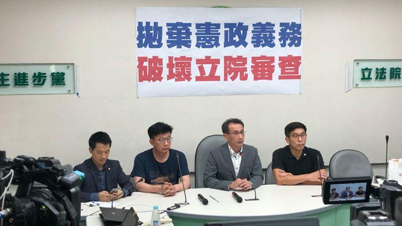 ▲民進黨立法院黨團認為,國民黨杯葛陳菊的做法,是拋棄憲改義務。(圖/記者丁上程攝,2020.7.14)