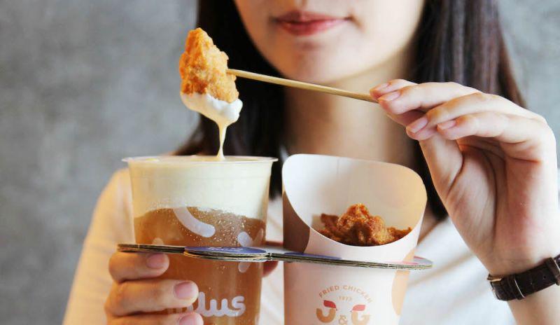 炸雞還能沾奶蓋茶?炸雞店跨足手搖杯拚創新吃法