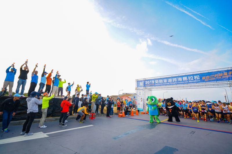 邊吃龍蝦邊跑步 澎湖跨海馬拉松11月開跑