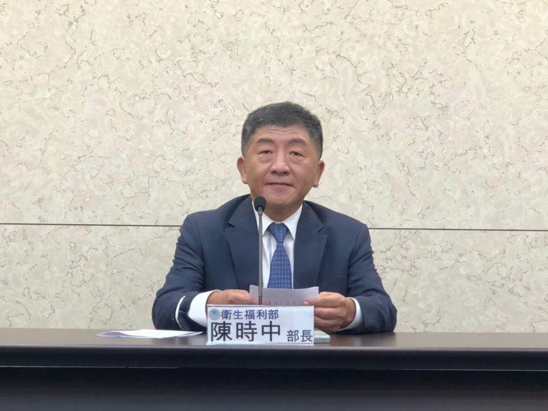 快訊/樂生案爆爭議 陳時中親現身:不<b>抗告</b>了