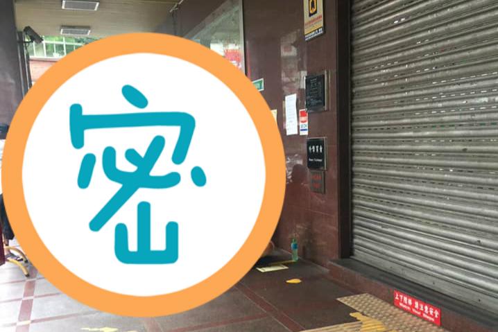 ▲網友分享郵局門前排隊情況。(圖/翻攝自爆廢公社)