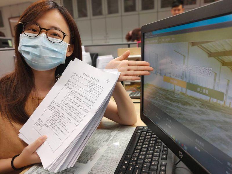 疫情吃不消!勞工局開放企業「線上」申請大量解僱