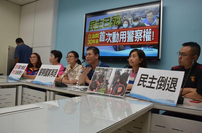 千警護陳菊 國民黨團:警察權干預國會、民主已死
