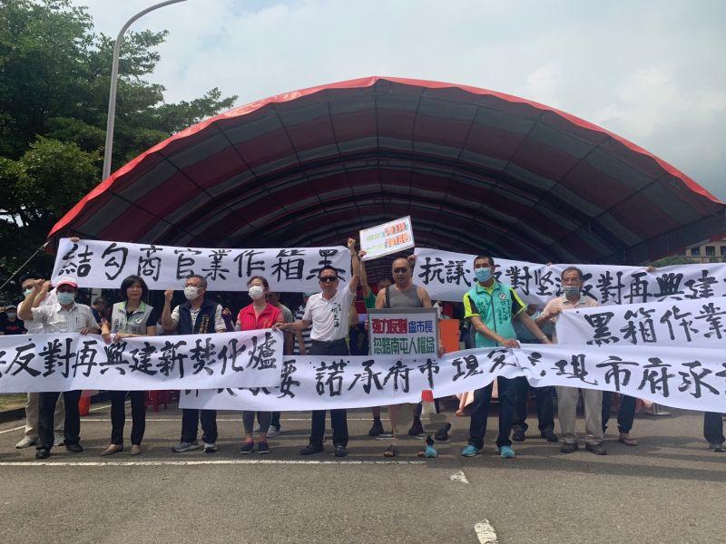 中市文山焚化廠公聽會 議員抨擊黑箱作業