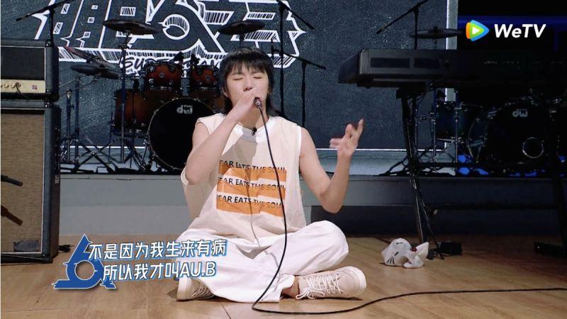 ▲沈鉦博演唱電台司令的夯曲《Creep》。(圖/WeTV提供)