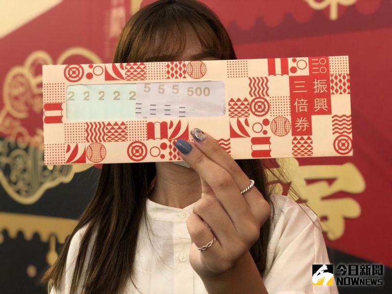 郵局三倍券首日銷量破70萬份 身障、年長者可優先領券