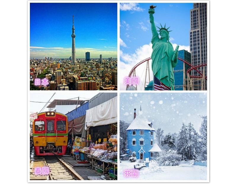 ▲放長假最想到哪個國家旅行?測你的「人生價值觀」。(合成圖/取自pixabay)