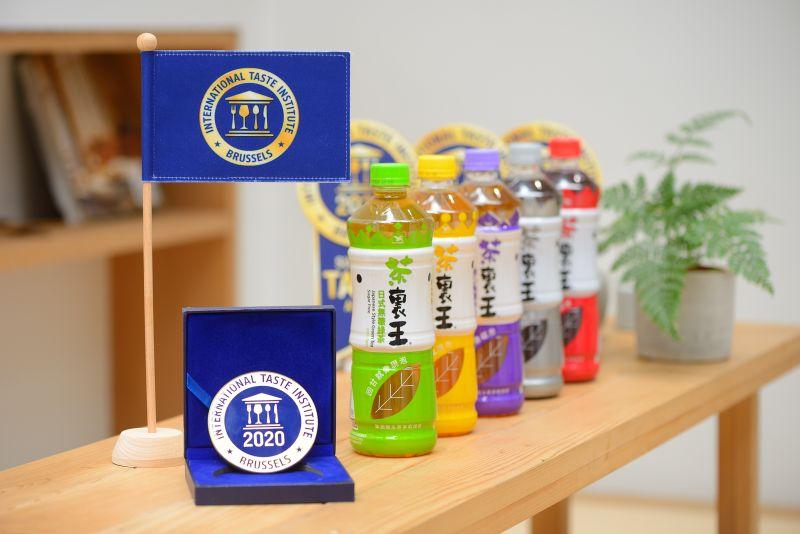 二大國際獎加持 茶裏王挑戰極致回甘 3.0全新升級上市